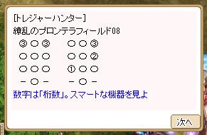 f:id:rurikax:20200715173140p:plain