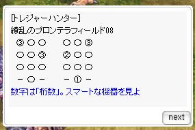 f:id:rurikax:20200715194005p:plain
