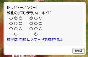 f:id:rurikax:20200715200725p:plain