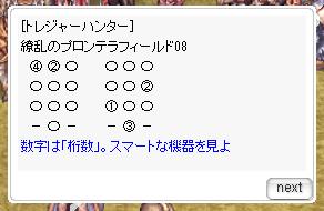 f:id:rurikax:20200715204038p:plain