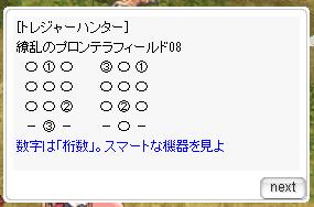 f:id:rurikax:20200715204801p:plain