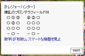 f:id:rurikax:20200715205312p:plain