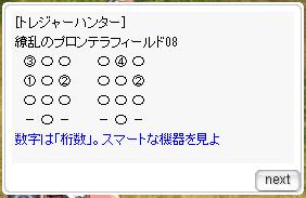f:id:rurikax:20200715210650p:plain