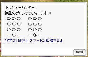 f:id:rurikax:20200716003445p:plain