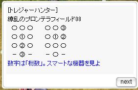 f:id:rurikax:20200716003827p:plain