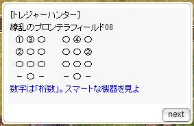 f:id:rurikax:20200716004658p:plain