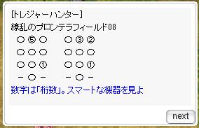 f:id:rurikax:20200716082111p:plain