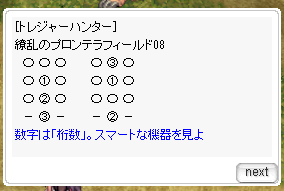 f:id:rurikax:20200716082531p:plain