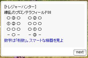f:id:rurikax:20200716082859p:plain