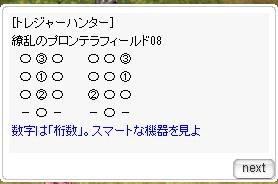 f:id:rurikax:20200716083153p:plain