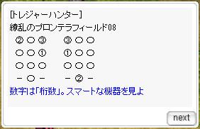 f:id:rurikax:20200716084201p:plain