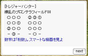 f:id:rurikax:20200716084718p:plain