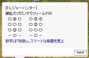 f:id:rurikax:20200716092415p:plain