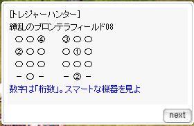f:id:rurikax:20200716093538p:plain