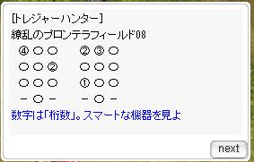 f:id:rurikax:20200716095340p:plain