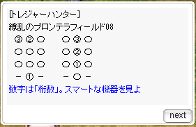 f:id:rurikax:20200716101334p:plain
