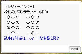 f:id:rurikax:20200716101642p:plain