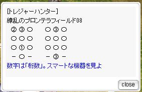 f:id:rurikax:20200716182804p:plain