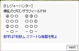 f:id:rurikax:20200716192309p:plain