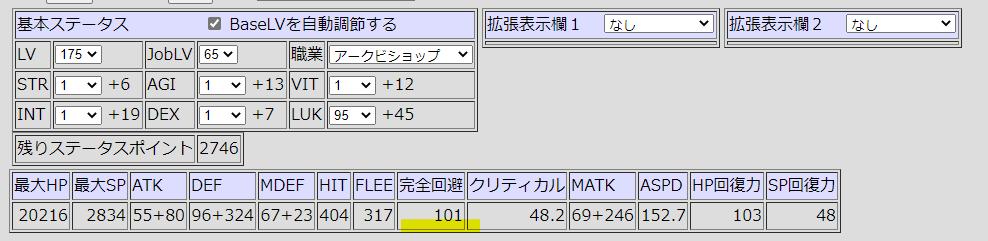 f:id:rurikax:20200731065752p:plain