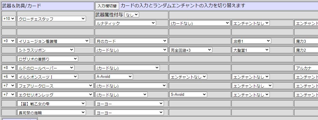 f:id:rurikax:20200731070008p:plain