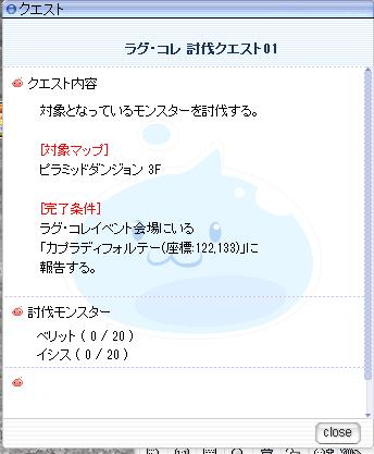 f:id:rurikax:20200804160732p:plain