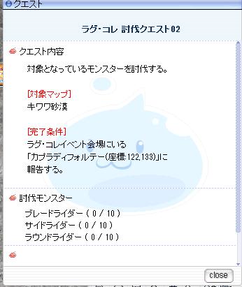 f:id:rurikax:20200804160813p:plain