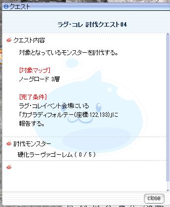 f:id:rurikax:20200804160855p:plain