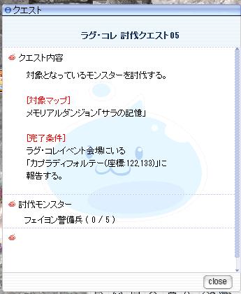 f:id:rurikax:20200804160920p:plain
