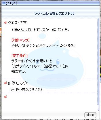 f:id:rurikax:20200804160945p:plain