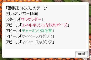 f:id:rurikax:20200808130542p:plain