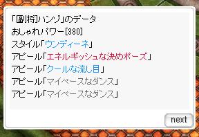 f:id:rurikax:20200808130828p:plain