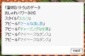 f:id:rurikax:20200808130933p:plain