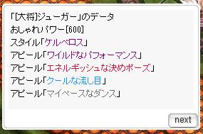 f:id:rurikax:20200808131045p:plain