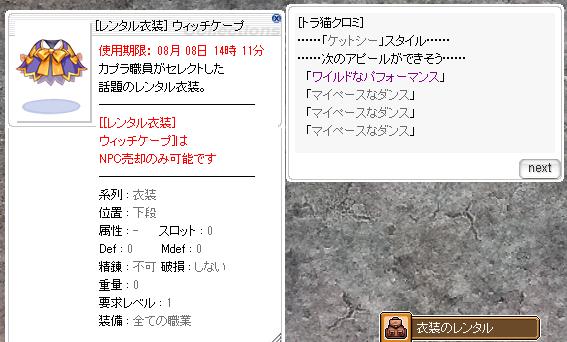 f:id:rurikax:20200808132919p:plain