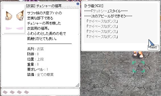 f:id:rurikax:20200808133515p:plain