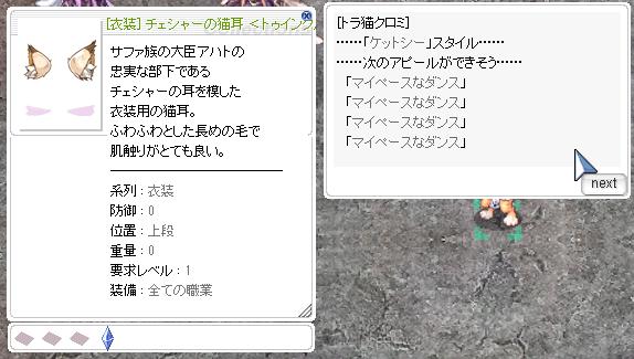 f:id:rurikax:20200808133638p:plain