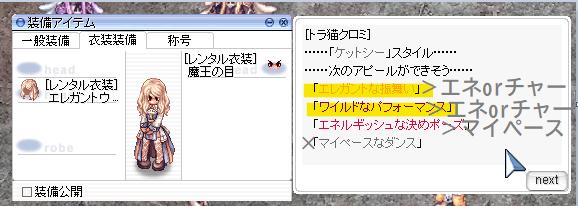 f:id:rurikax:20200808135623p:plain