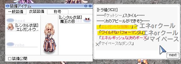 f:id:rurikax:20200808135832p:plain