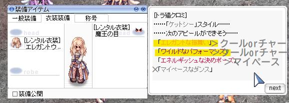 f:id:rurikax:20200808140044p:plain