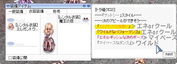 f:id:rurikax:20200808140716p:plain