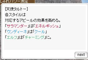 f:id:rurikax:20200809162554p:plain