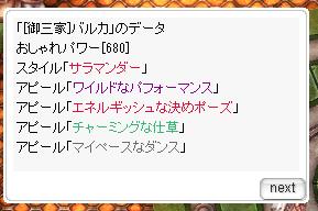 f:id:rurikax:20200812134012p:plain