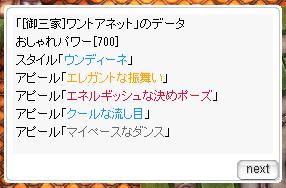f:id:rurikax:20200812134340p:plain