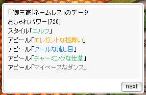 f:id:rurikax:20200813101212p:plain