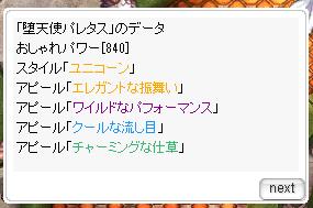 f:id:rurikax:20200815144547p:plain