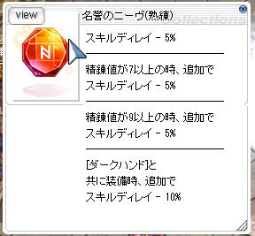 f:id:rurikax:20200925005618p:plain