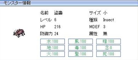 f:id:rurikax:20201001141717p:plain