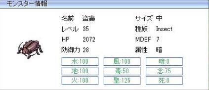 f:id:rurikax:20201001141911p:plain