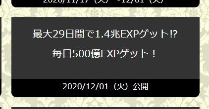 f:id:rurikax:20201117201459p:plain